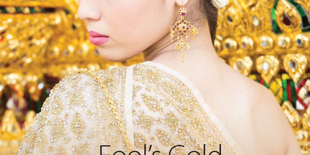 Fool's Gold – Thai Western Relationships