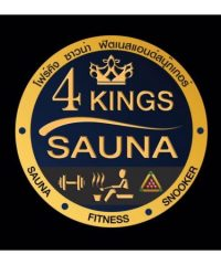 4 KINGS Sauna & Fitness