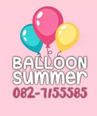 Balloon Summer
