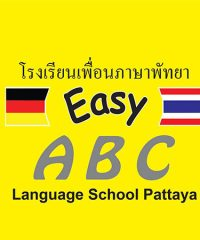 Easy ABC Language School
