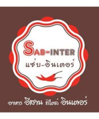 Sab-Inter Thai Restaurant Pattaya