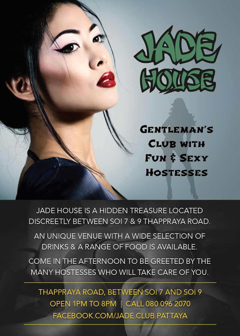 Jade House Advert