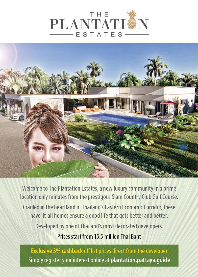The Plantation Estates Pattaya